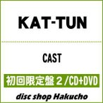 【CD】  2018/07/18発売