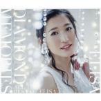ELISA/DIAMOND MEMORIES〜All Time Best of ELISA〜