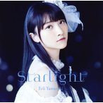 CD)山崎エリイ/Starlight(初回限定盤)(DVD付) (COZC-1468)