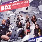 CD)TWICE/BDZ(通常盤) (WPCL-12914) (初回仕様)
