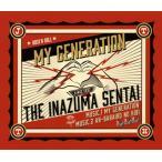 CD)THE イナズマ戦隊/My Generation/あぁ バラ色の日々 (CRCP-10413)