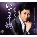 CD)�����Ҥ�/�����ä���/�ˤ�ϩ��/���ʤ�������(10��ǯ��ǰ��) (CRCN-8181)