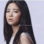 CD)田村芽実/輝いて〜My dream goes on〜(初回出荷限定盤(初回限定盤A))(DVD付) (VIZL-1443)