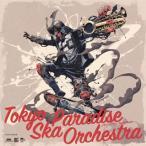 CD)東京スカパラダイスオーケストラ/メモリー・バンド/This Challenger(DVD付) (CTCR-40398)