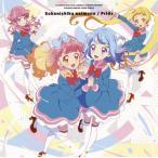 CD)�֥������ĥե��!��OP/ED�ơ��ޥ���������ˤ����ʤ����/�ץ饤��/BEST FRIENDS! (LACM-14801)