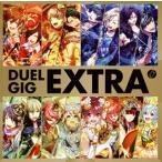 CD)「バンドやろうぜ!」〜DUEL GIG EXTRA (SVWC-70385)