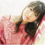 CD)安野希世乃/笑顔。(通常盤) (VTCL-60476)