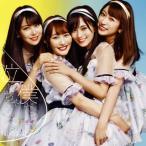 CD)NMB48/僕だって泣いちゃうよ(Type-B)(初回出荷限