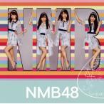 CD)NMB48/僕だって泣いちゃうよ(Type-B)(DVD付)