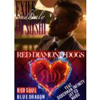 CD)EXILE ATSUSHI/RED DIAMOND DOGS/Suddenly/RED SOUL BLU (RZCD-86701)