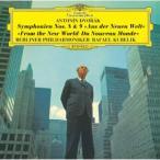 ドヴォルザーク 交響曲第8番 第9番 新世界より