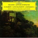 シューベルト 交響曲第8番 未完成  モーツァルト 交響曲第41番 ジュピター