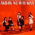 CD)AKB48/NO WAY MAN(Type A)(初回限定盤)(DV...