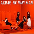 CD)AKB48/NO WAY MAN(Type D)(初回限定盤)(DV...