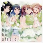 CD)「BanG Dream!」〜Don't be afraid!/Glitter*Green(初回出荷限定盤 (BRMM-10136)