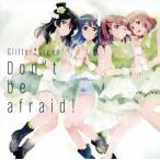 CD)「BanG Dream!」〜Don't be afraid!/Glitter*Green(通常盤) (BRMM-10137)