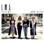 CD)リトル・ミックス/LM5 ジャパン・エディション (SICP-5915)