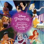 CD)ディズニープリンセス・ミュージック・コレクション:LIVE YOUR STORY〜私だけの物語(ストーリ (UWCD-1011)