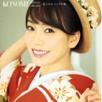 CD)杜このみ/KONOMI SINGLE collection〜杜このみ シングル集〜 (TECE-3525)