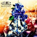 CD)��BanG Dream!�ס�BRAVE JEWEL/Roselia���̾��ס� (BRMM-10143)