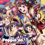 CD)「BanG Dream!」〜Poppin'on!/Poppin'Party(通常盤) (BRMM-10171)