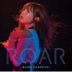 CD)「とある魔術の禁書目録(インデックス)3」オープニングテーマ〜ROAR/黒崎真音(初回出荷限定盤)(DV (GNCA-560)