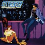CD)「CITY HUNTER」オリジナル・アニメーション・サウンドトラック (MHCL-30571)