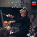ブラームス 交響曲第1番 第3番 悲劇的序曲