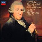 ハイドン 交響曲第103番 太鼓連打  第104番 ロンドン  ベートーヴェン 交響曲第7番
