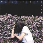 CD)NakamuraEmi/ばけもの(初回出荷限定盤) (COCA-17637)