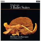チャイコフスキー 3大バレエ組曲 幻想序曲 ロメオとジュリエット