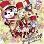 CD)「BanG Dream!」〜えがお・シング・あ・ソング/ハロー,ハッピーワールド!(生産限定盤)(Blu (BRMM-10196)