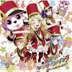 CD)「BanG Dream!」〜えがお・シング・あ・ソング/ハロー,ハッピーワールド!(通常盤) (BRMM-10197)