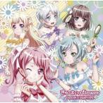 CD)「BanG Dream!」〜きゅ〜まい*flower/Pastel*Palettes(生産限定盤)(Bl (BRMM-10198) (初回仕様)