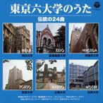 CD)�����٥��� ���ϻ��ؤΤ��� ������24�� (COCN-60097)