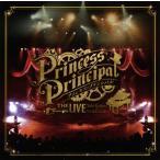 CD)「プリンセス・プリンシパル THE LIVE Yuki Kajiura × Void_Chords」LI (LACA-9696)