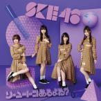 CD)SKE48/ソーユートコあるよね?(TYPE-D)(初回出荷限