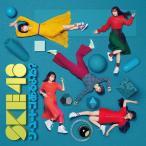 CD)SKE48/ソーユートコあるよね?(TYPE-B)(DVD付)