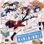 CD)「BanG Dream! 3rd Season」〜イニシャル/夢を撃ち抜く瞬間に!(ドキドキVer.)/ (BRMM-10225)