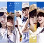 CD)STU48/思い出せる恋をしよう(Type A)(初回限定盤)
