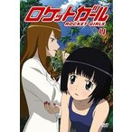 DVD)ロケットガール 4 (BIBA-7204)