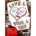 DVD)大塚愛/大塚愛 LOVE LETTER Tour 2009〜チャンネル消して愛ちゃん寝る!〜at (AVBD-91714)