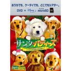 DVD)サンタ・バディーズ 小さな5匹の大冒険 DVD+microSD セット (VWDS-2012)
