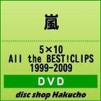 【DVD】  2009/10/28発売