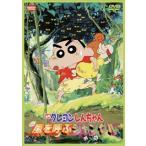DVD)映画クレヨンしんちゃん 嵐を呼ぶジャングル('00シンエイ動画/ASATSU-DK/テレビ朝日) (BCBA-3962)