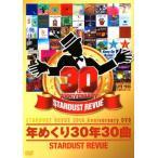 【DVD】  2011/02/23発売