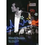 DVD)矢沢永吉/New Standard〜Blue Note Style〜 (GRRD-6)