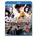 Blu-ray)TEKKEN-鉄拳-('10米) (CWBA-Y28212)