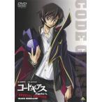 DVD)コードギアス COLLECTION コードギアス 反逆のルルーシュ SPECIAL EDITIO (BCBA-4215)