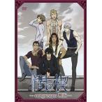 DVD)間の楔〜congressus 邂逅〜 (PCBP-52458)